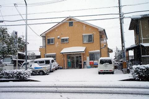 2012-01-24_04.jpg