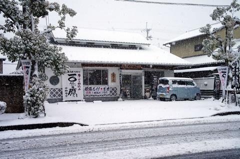 2012-01-24_06.jpg