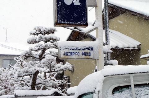 2012-01-24_08.jpg