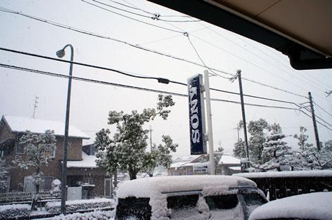 2012-01-24_top.jpg