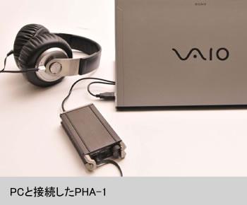 2012-08-28_pha-1-01.jpg
