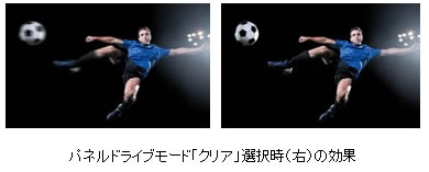 2012-09-11_hmz-t2_02.jpg