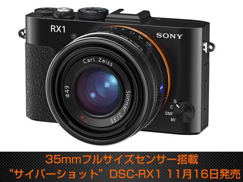 2012-09-12_rx1-00.jpg