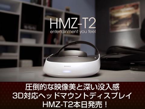2012-10-13_hmz-t2-00.jpg