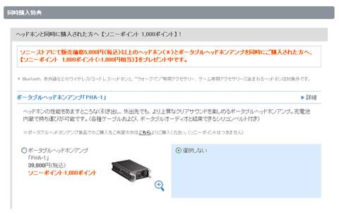2012-10-20_mdr-1r-13.jpg