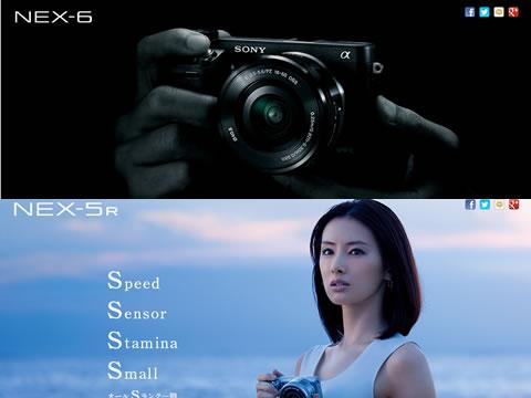 2012-10-30_nex-5r-6-00.jpg