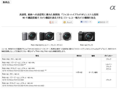 2012-10-30_nex-5r-6-01.jpg