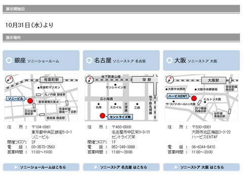 2012-10-30_nex-5r-6-16.jpg