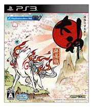 2012-10-31_game-02oogami.jpg