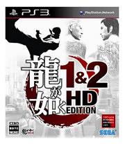2012-10-31_game-03ryuuga.jpg