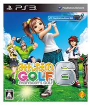 2012-10-31_game-05mingol6.jpg