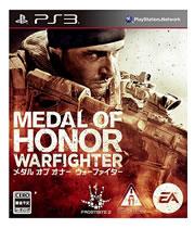 2012-10-31_game-12mohwf.jpg