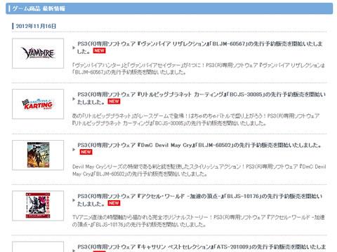 2012-11-17_psgames-00.jpg