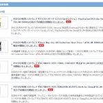 【先行予約】 PS3「龍が如く5 夢、叶えし者」「真・北斗無双」 PSP「セブンスドラゴン2020 PSP(R) the Best」「ぷよぷよ!!スペシャルプライス」など