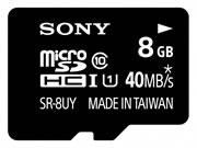 microSDHC UHS-I メモリーカード(Class10) SR-8UYA