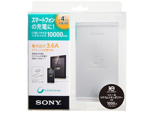 USB出力機能付きポータブル電源(10,000mAh) ACアダプター付属 CP-F10LSAVP