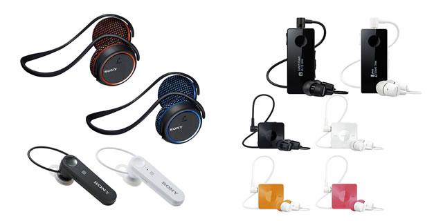 ワンタッチ接続(NFC)機能を搭載したワイヤレスヘッドセット「MDR-AS700BT」など4機種が発売!