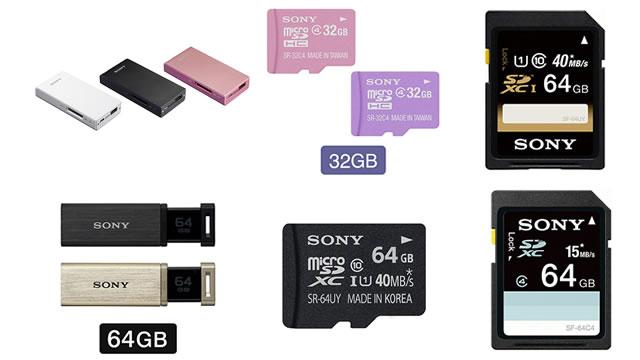 7月1日より先行予約開始のワイヤレスサーバー「WG-C10」のカラバリやSDXCメモリーカードなどの一覧