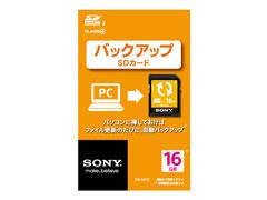 バックアップSDカード SN-BA64