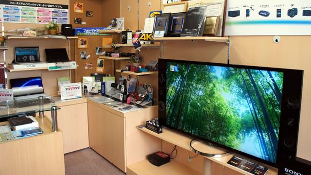 4K対応液晶テレビ「KD-55X9200A」体験会開催