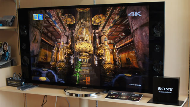 4K対応液晶テレビ「KD-55X9200A」の迫力を直に感じて頂けます