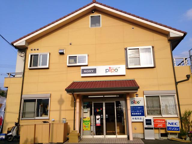 お店はオレンジ色の壁が特徴です