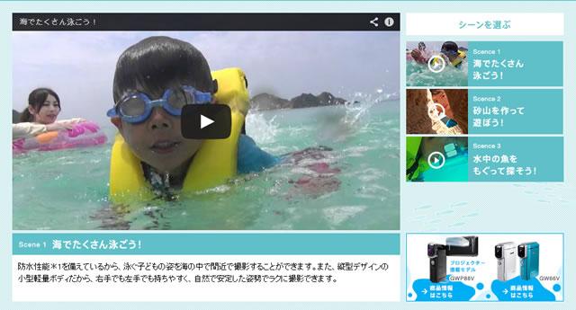 海で沢山泳ごう!