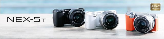 日々の、愛しい、を撮ろう。スマートフォンにワンタッチでつながる、小型・軽量一眼カメラ デジタル一眼カメラ NEX-5T