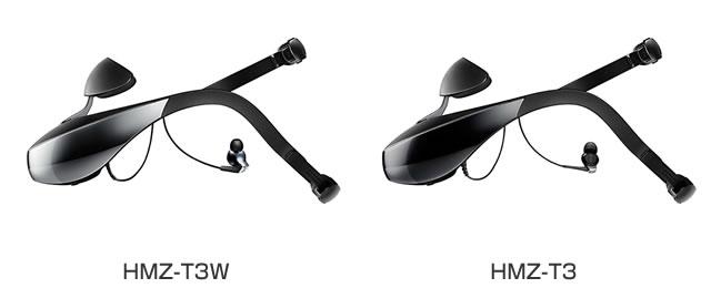 本体側面 左:HMZ-T3W、右:HMZ-T3