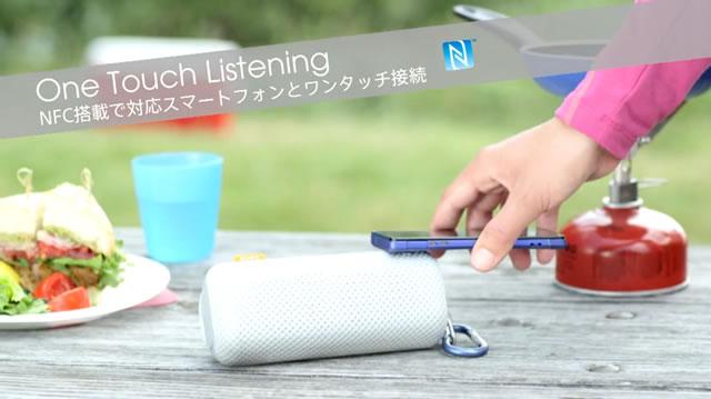 NFC搭載、気軽に持ち運べるコンパクトサイズ