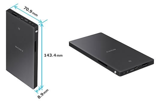 薄さ約9mmのワイヤレスポータブルサーバー WG-C20
