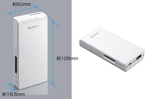 ワイヤレスポータブルサーバー WG-C10
