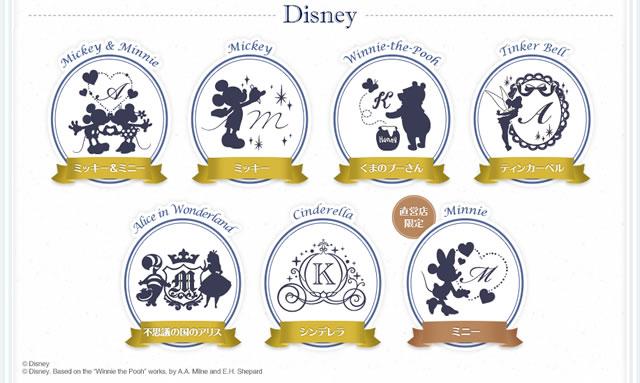 ディズニーは7種類|キャラクターシルエット刻印