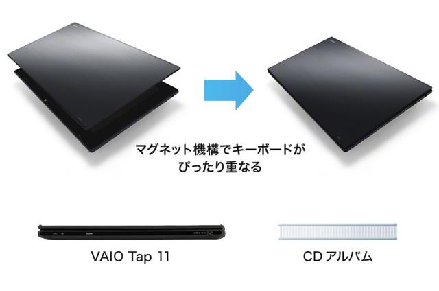 VAIO Tap 11付属のワイヤレスキーボードはマグネット機構でピッタリ重なる