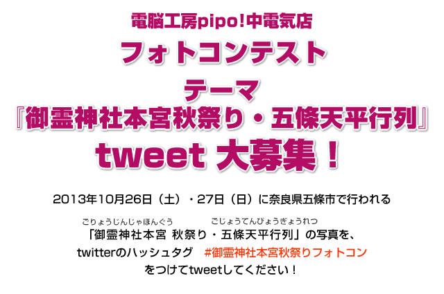 2013-10-19_photocon-02.jpg