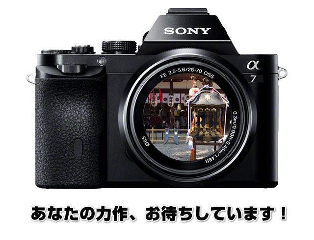 2013-10-19_photocon-03.jpg