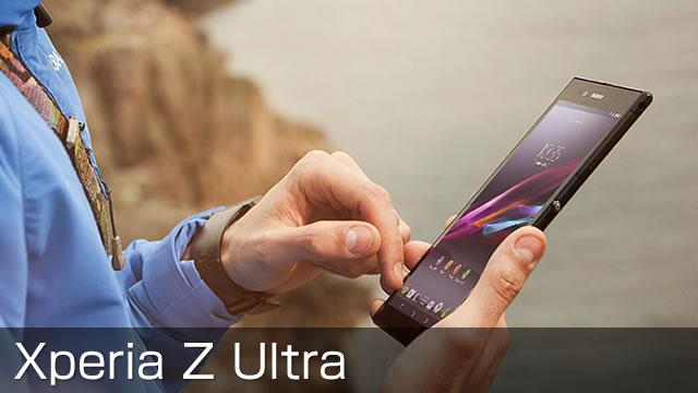 防水対応6.4インチフルHD『Xperia Z Ultra』は片手に収まる気軽に持ち歩くタブレット。1月24日発売!