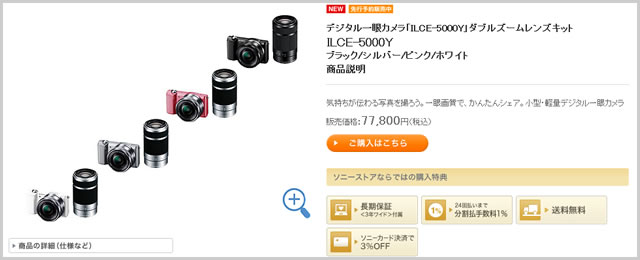 2014-01-23_alpha5000-19.jpg