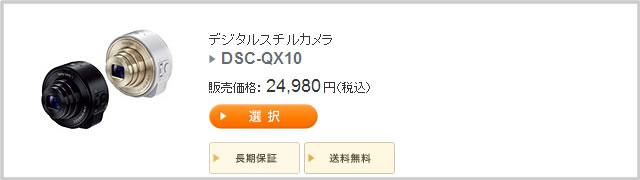 2014-01-30_SPA-TA1-ad02.jpg