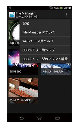 2014-02-01_usm-sa1-06.jpg