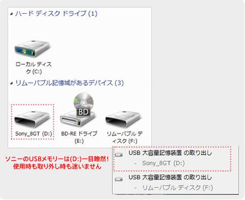 2014-02-01_usm128gt-09.jpg