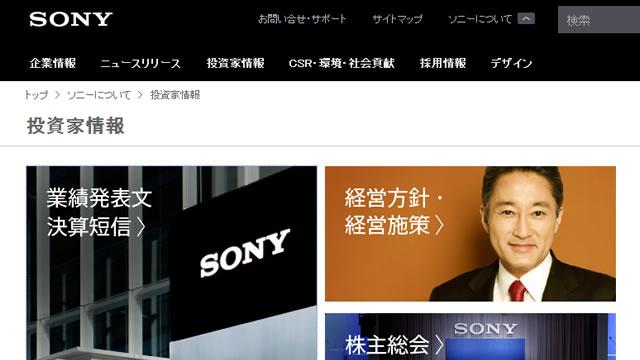 2014-02-07_sonystorevaio-01.jpg
