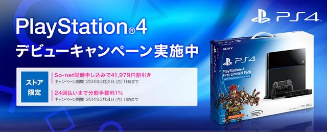 2014-03-01_ps-repair-ad01.jpg