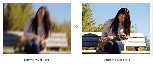 2014-05-24_wx220-03.jpg