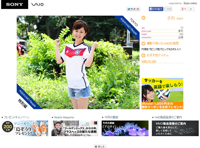 2014-07-01_newvaio-02.jpg