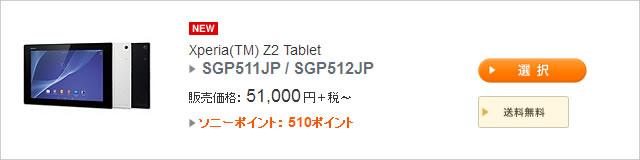 2014-07-01_newvaio-ad01.jpg