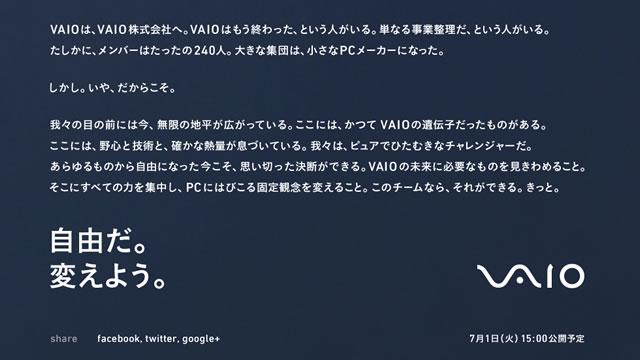 2014-07-01_newvaio-top.jpg