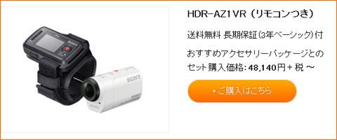 2014-10-07_hdr-az1-ad01.jpg