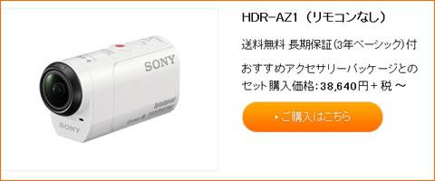 2014-10-07_hdr-az1-ad02.jpg