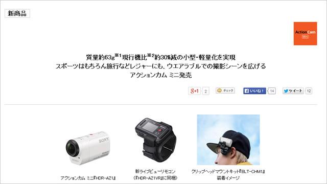 2014-10-07_hdr-az1-top.jpg